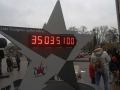 khl_2012_all_star_games_clock1