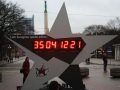 khl_2012_clock_coundown1